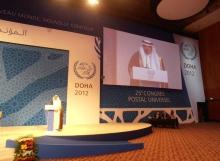 PA080292-Doha